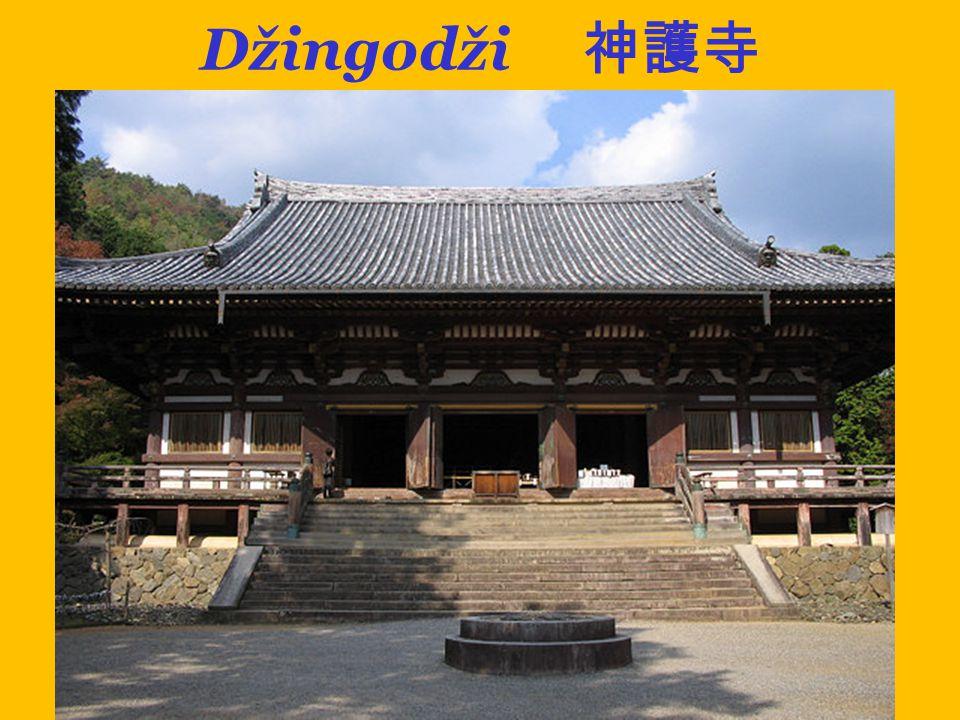 Lidová náboženství Miroku 弥勒 Kannon 観音 Džizó 地蔵菩薩