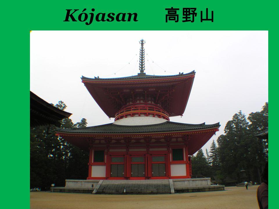 Kójasan 高野山