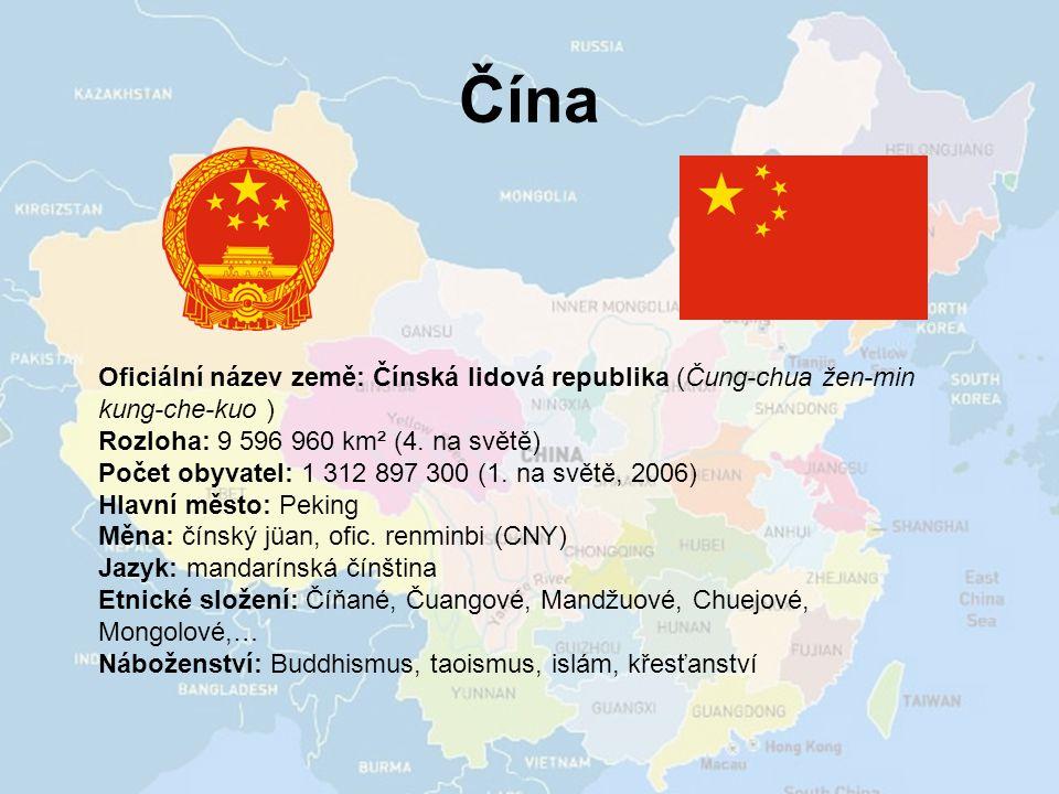 Čína Oficiální název země: Čínská lidová republika (Čung-chua žen-min kung-che-kuo ) Rozloha: 9 596 960 km² (4. na světě) Počet obyvatel: 1 312 897 30