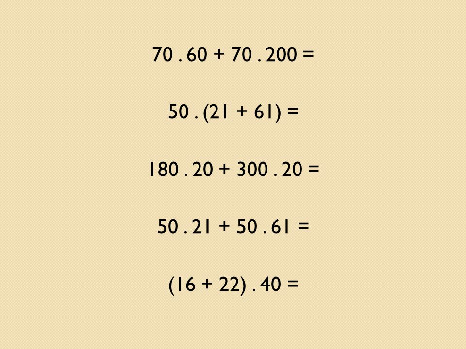 70. 60 + 70. 200 = 50. (21 + 61) = 180. 20 + 300. 20 = 50. 21 + 50. 61 = (16 + 22). 40 =