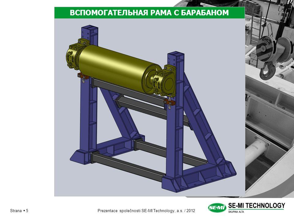 Prezentace společnosti SE-MI Technology, a.s. / 2012 Strana  6 ПРИВОДНАЯ СТАНЦИЯ