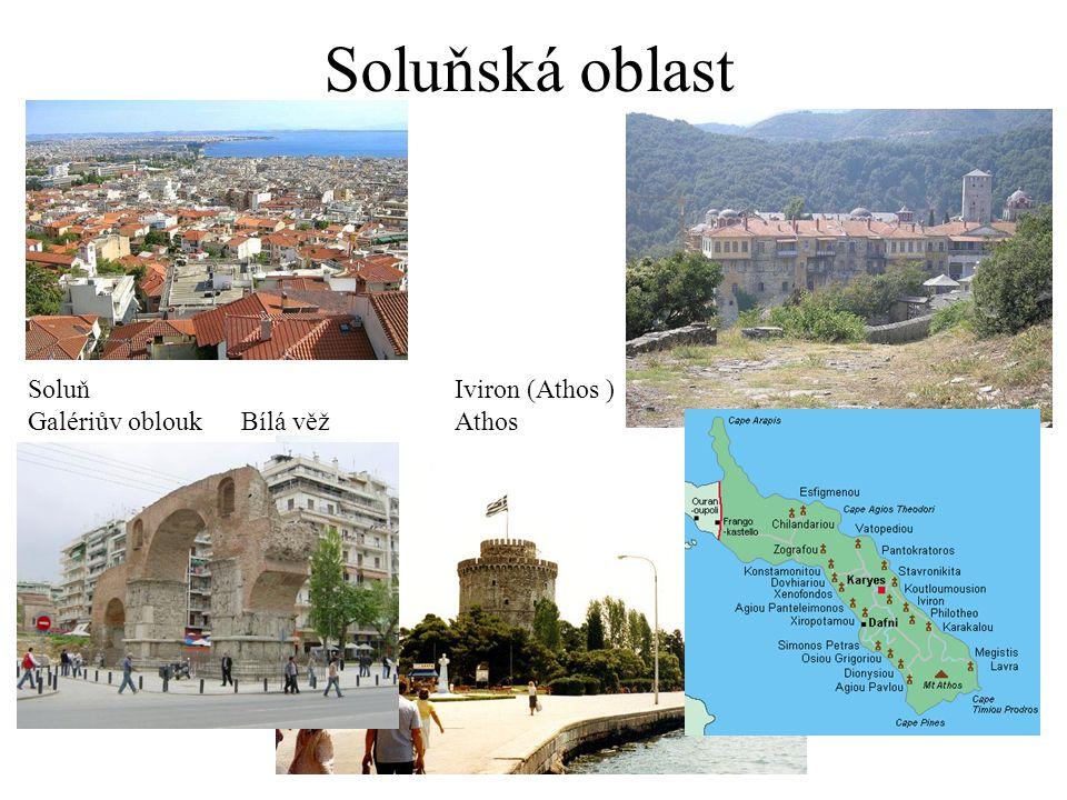 Soluňská oblast SoluňIviron (Athos ) Galériův obloukBílá věžAthos