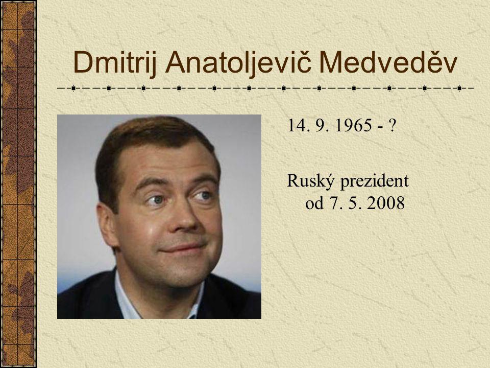 Pavel Bém 18. 7. 1963 - ? Od roku 2002 je primátorem Hlavního města Prahy 1. místopředseda ODS
