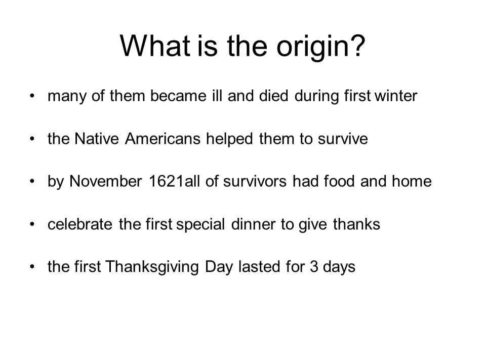 Who set the tradition.