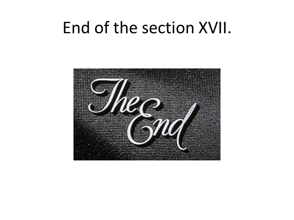 End of the section XVII.