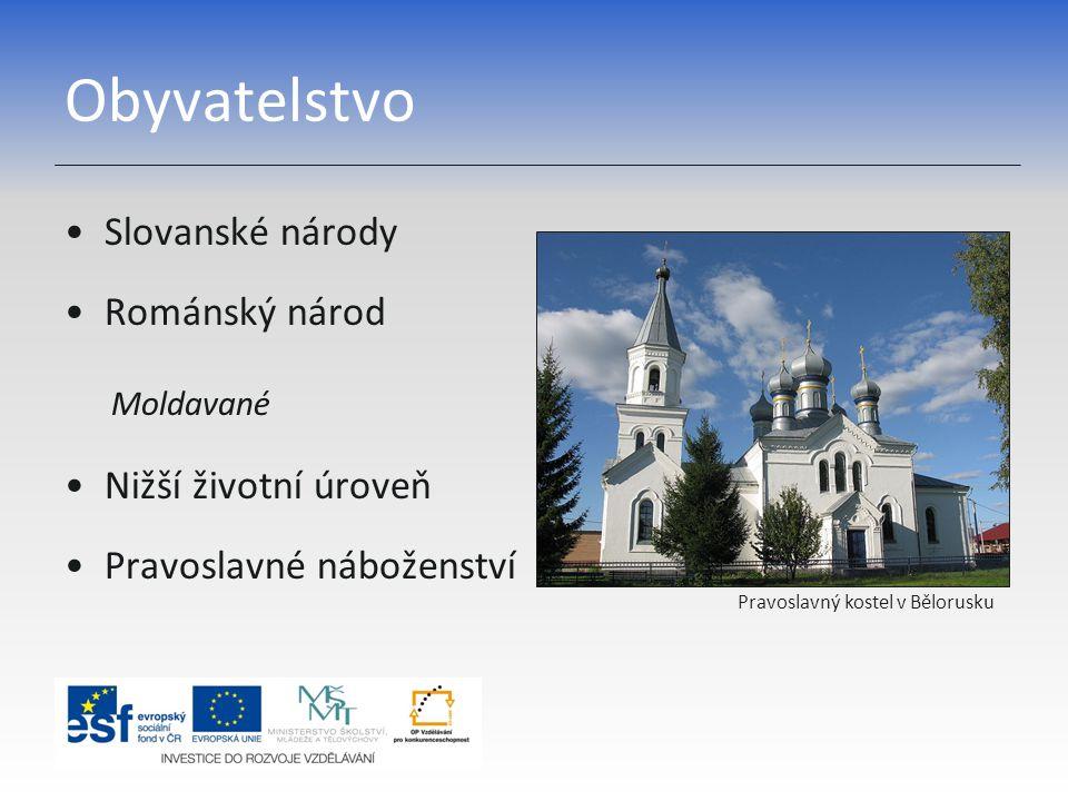 Hospodářství Těžba nerostných surovin Pěstování obilovin, brambor, ovoce Chov skotu a prasat Hutnictví, strojírenství, chemický průmysl Zemědělská krajina v Bělorusku