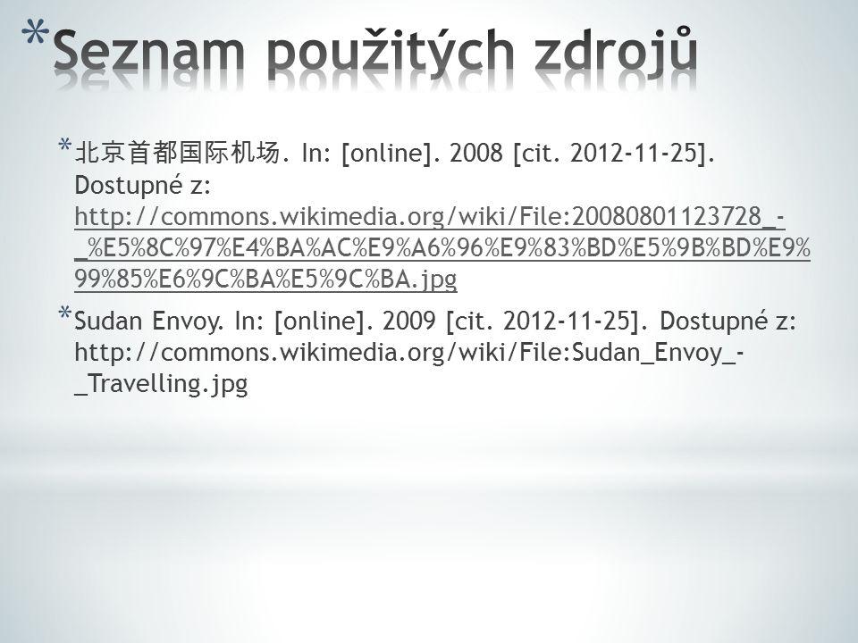 * 北京首都国际机场. In: [online]. 2008 [cit. 2012-11-25].
