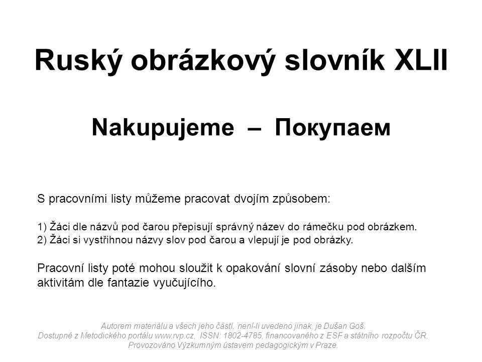 Ruský obrázkový slovník XLII Nakupujeme – Покупаем Autorem materiálu a všech jeho částí, není-li uvedeno jinak, je Dušan Goš.