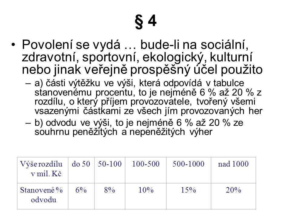 § 4 Výtěžkem se rozumí příjem jednoho provozovatele tvořený všemi vsazenými částkami, snížený o výhry, správní poplatek a o vlastní náklady provozovatele přímo související s provozováním her.