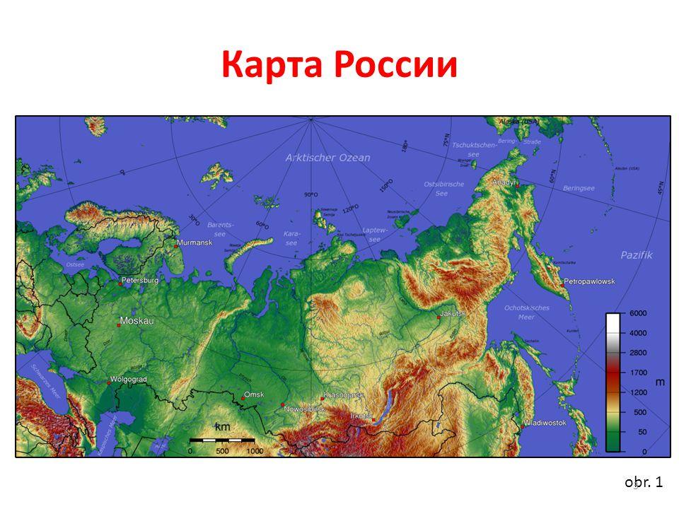 Карта России оbr. 1 3