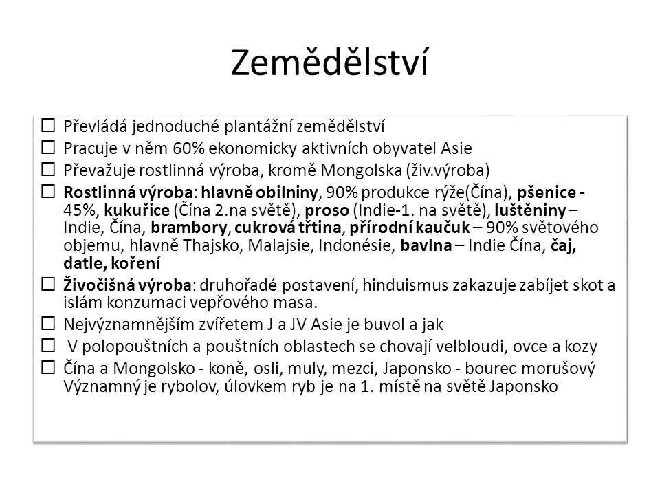 Zdroje http://www.nomad.cz/asie/ http://referaty-seminarky.cz/asie--- geograficka-charakteristika-asie/ http://referaty-seminarky.cz/asie--- geograficka-charakteristika-asie/ Učebnice zeměpisu