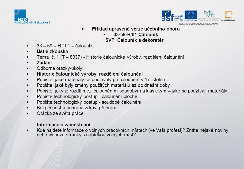  Příklad upravené verze učebního oboru  33-59-H/01 Čalouník ŠVP Čalouník a dekoratér  33 – 59 – H / 01 – čalouník  Ústní zkouška  Téma č. 1 (T –