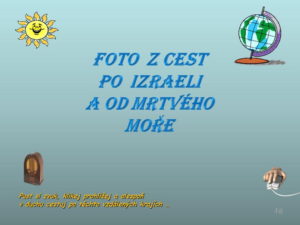 נחל מרזבה Řeka Marzeva