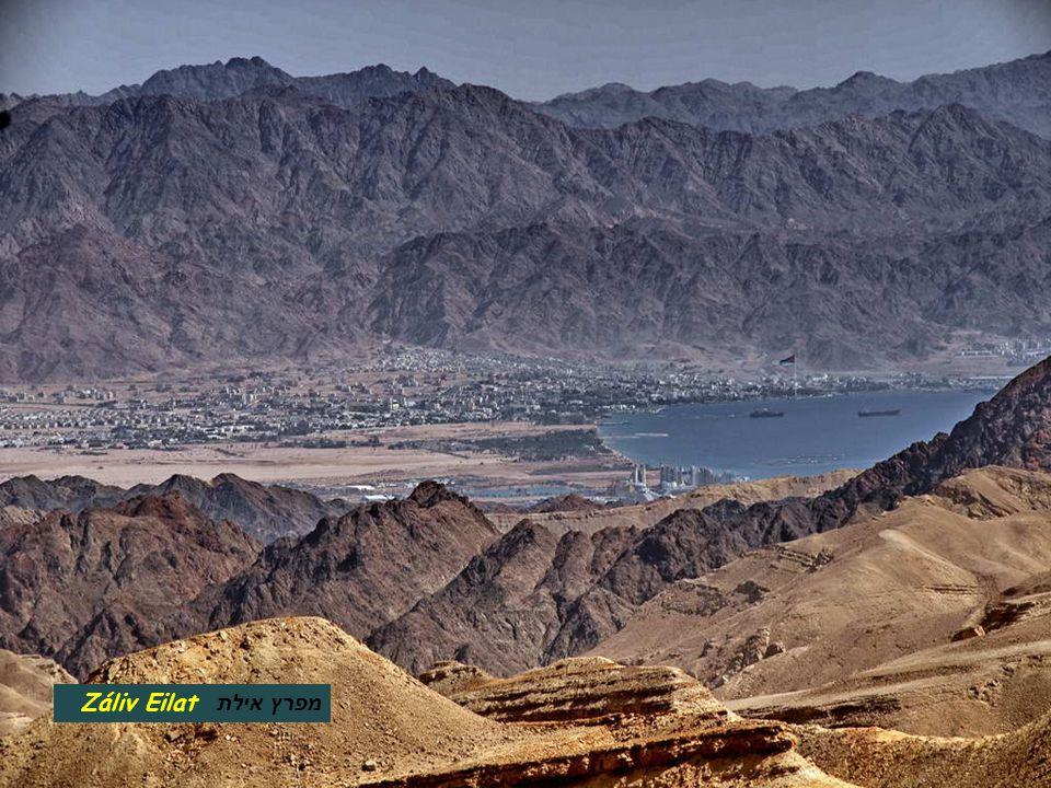 הרי אילת נחל שלמה Pohoří Eilat