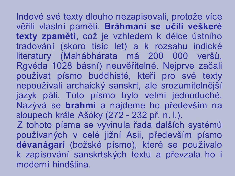 Ašókův nápis v písmu brahmí