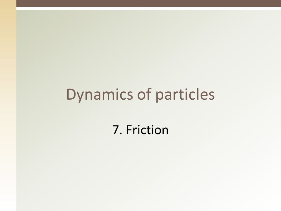 Dynamics of particles 7. Friction