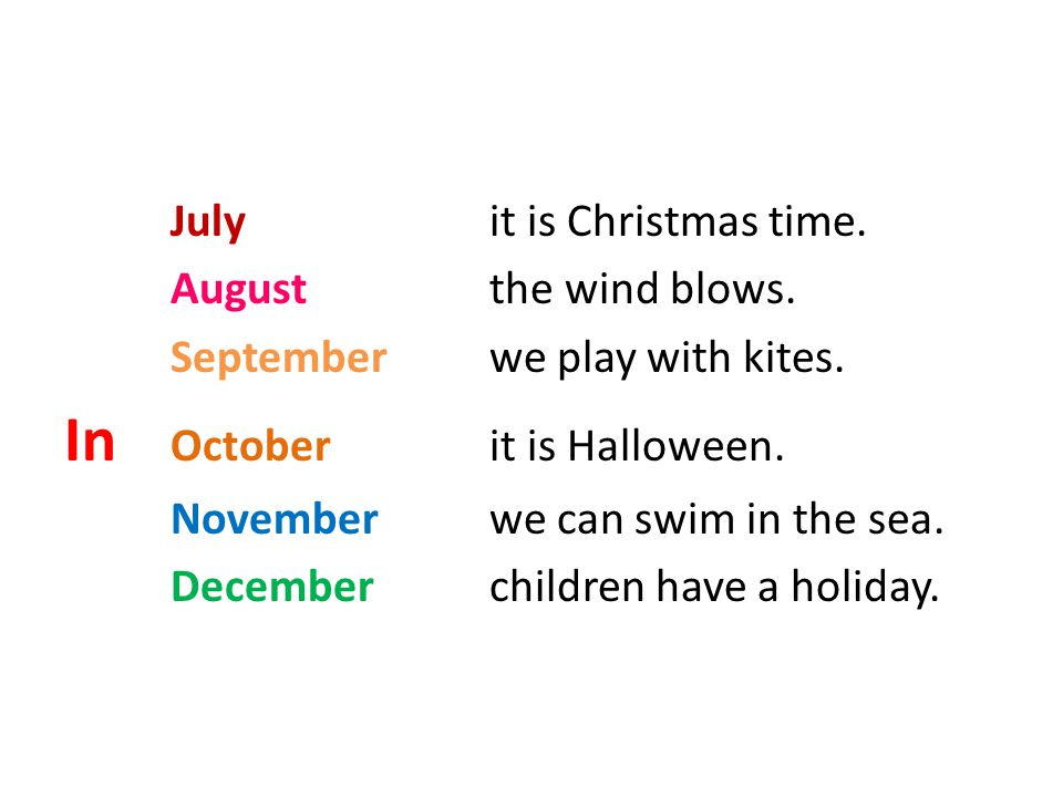 July it is Christmas time. Augustthe wind blows. Septemberwe play with kites.