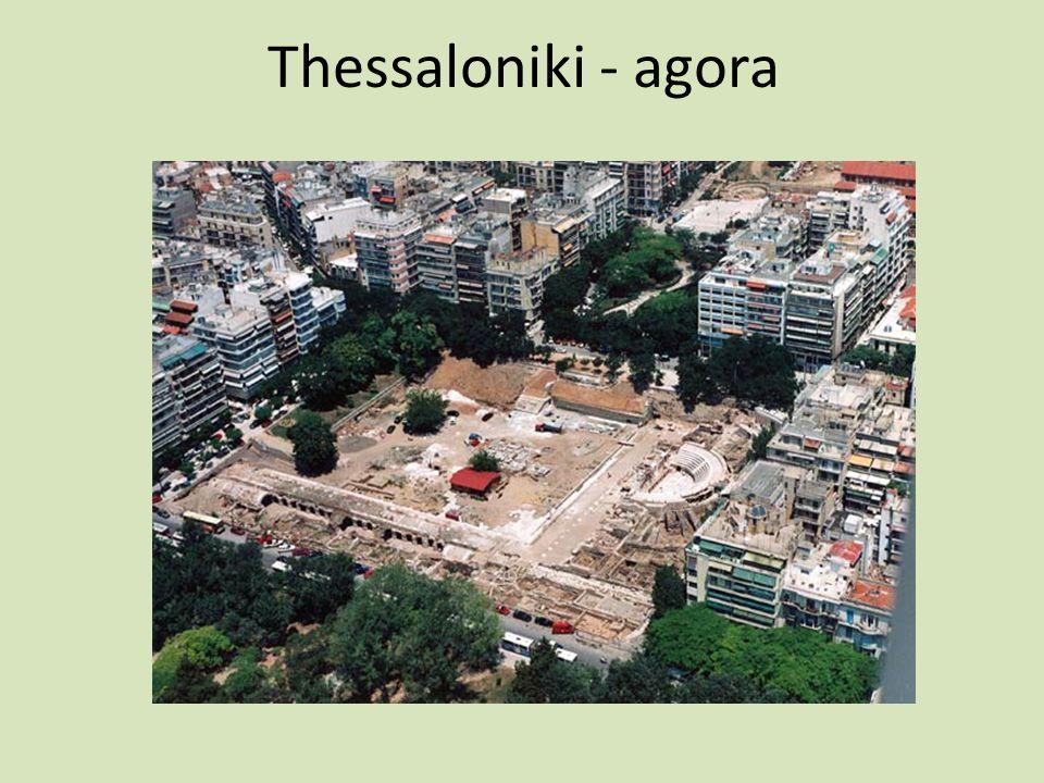Thessaloniki - agora