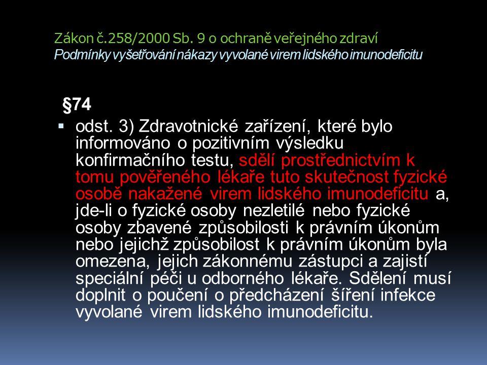 Zákon č.258/2000 Sb.