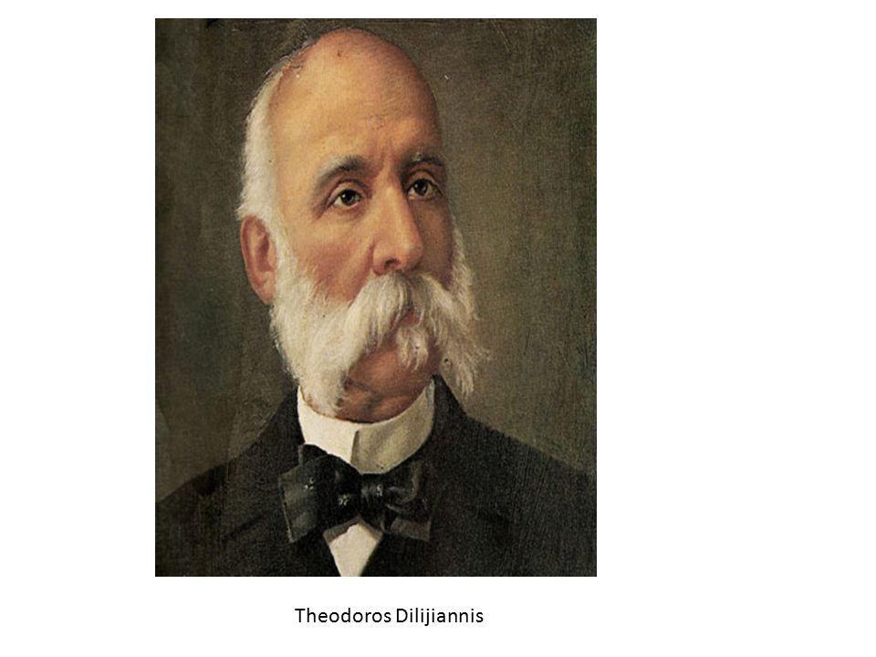 Theodoros Dilijiannis