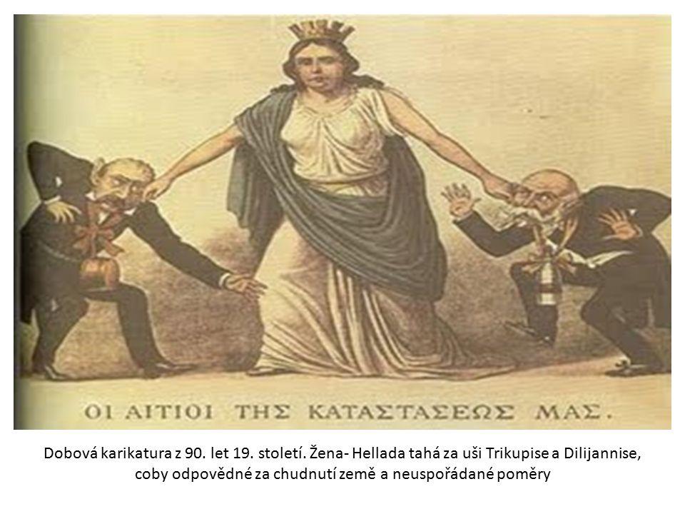 """Zápas o Makedonii Řečtí dobrovolníci """"přesvědčující obyvatelstvo Makedonie  národnostně nevyhraněná oblast – snahy Řeků a Bulharů """"přesvědčit obyvatele o příslušnosti k správné národnosti  1893 – vznik VMRO  1903 – Ilindenské povstání"""