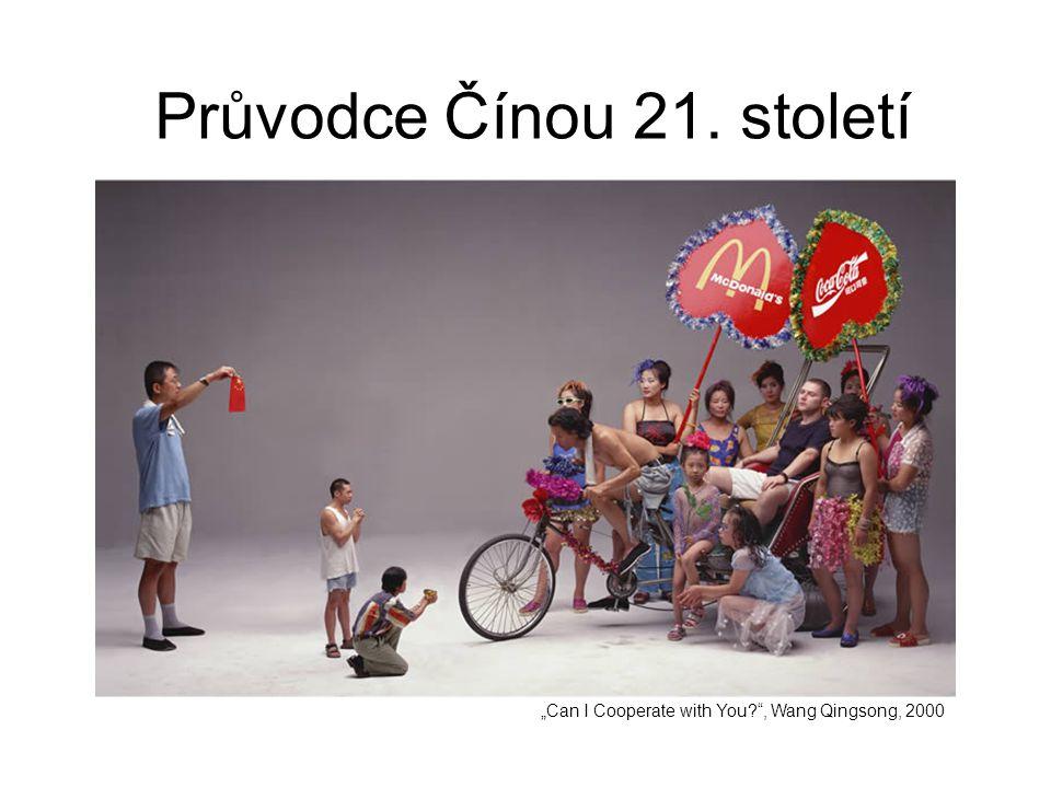 Cíle kurzu vyrovnat nepoměr mezi tím, co o Číně víme a tím, jaký má (a bude mít) vliv na náš život poskytnout základní přehled o současné politické a sociální situaci v ČLR naučit interpretovat kusé a schematizující informace z médií získat přehled o klíčových ekologických, ekonomických a demografických či společenských problémech umožnit studentům diskutovat o současné Číně bez obvyklých etnocentrických klišé a populárních či mediálních zjednodušení komplexní čínské reality http://www.youtube.com/watch?v=2IqdV5EfByg&feature=related