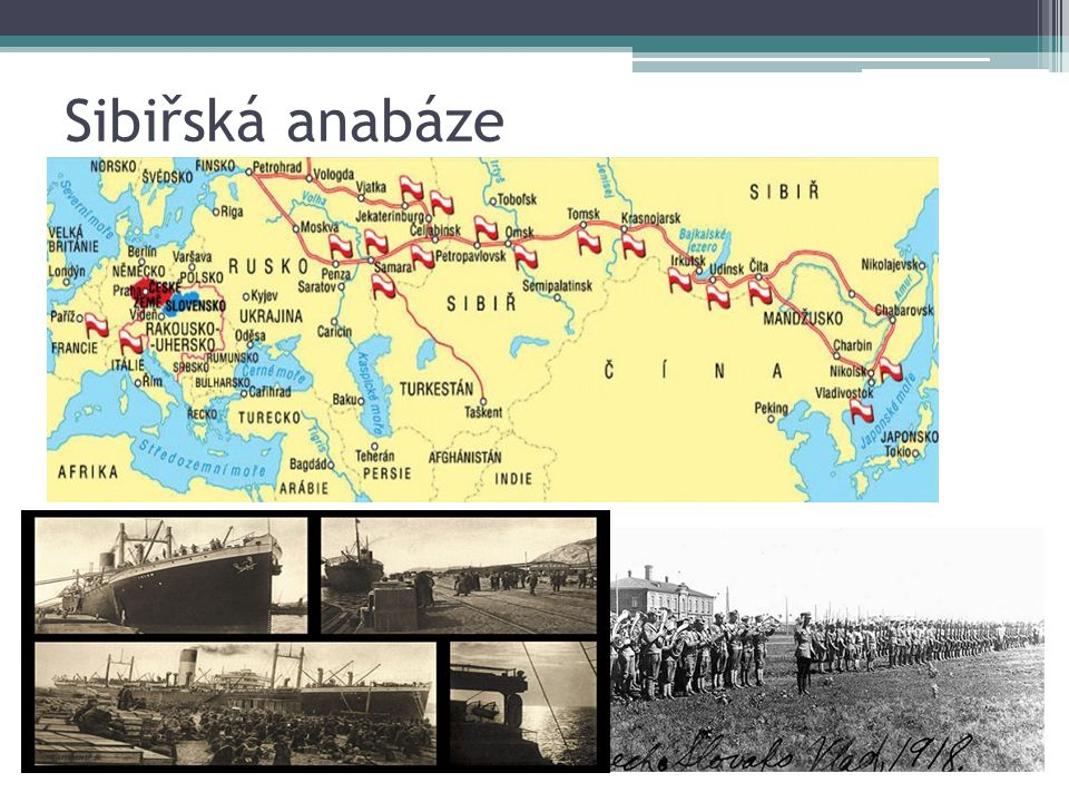 Sibiřská anabáze