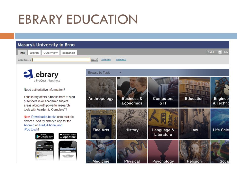 EBRARY EDUCATION
