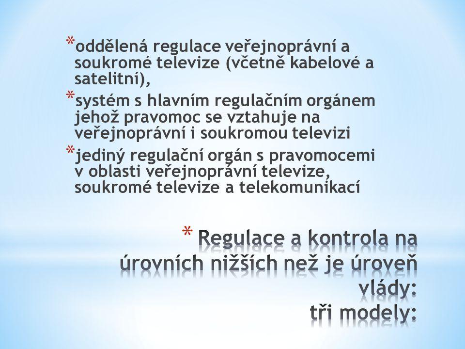 * oddělená regulace veřejnoprávní a soukromé televize (včetně kabelové a satelitní), * systém s hlavním regulačním orgánem jehož pravomoc se vztahuje na veřejnoprávní i soukromou televizi * jediný regulační orgán s pravomocemi v oblasti veřejnoprávní televize, soukromé televize a telekomunikací