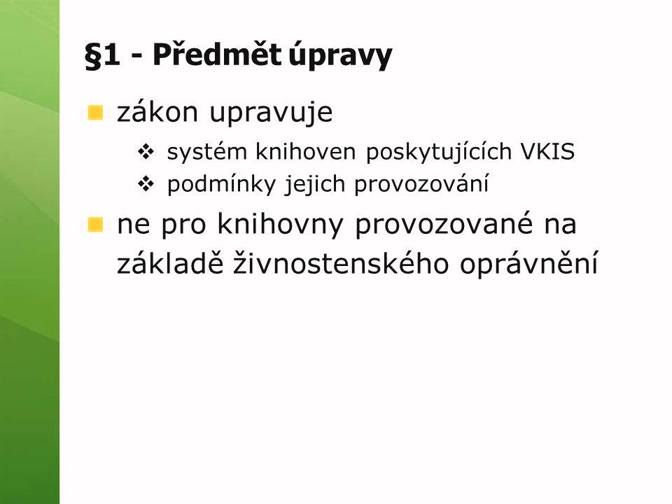 §1 - Předmět úpravy zákon upravuje  systém knihoven poskytujících VKIS  podmínky jejich provozování ne pro knihovny provozované na základě živnostenského oprávnění