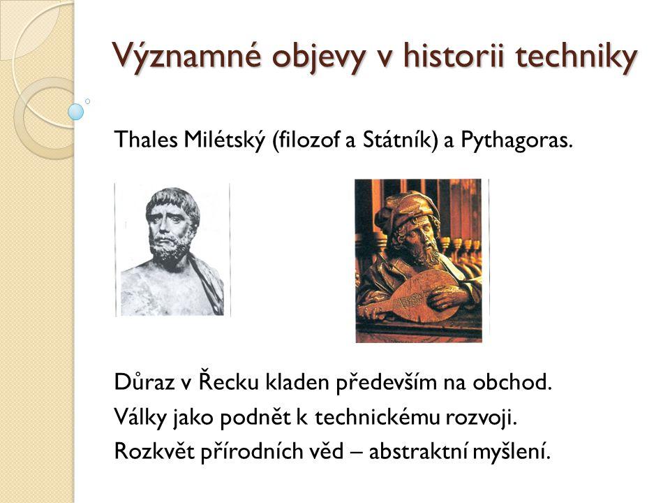 Významné objevy v historii techniky Řím: 800 př.n.l.