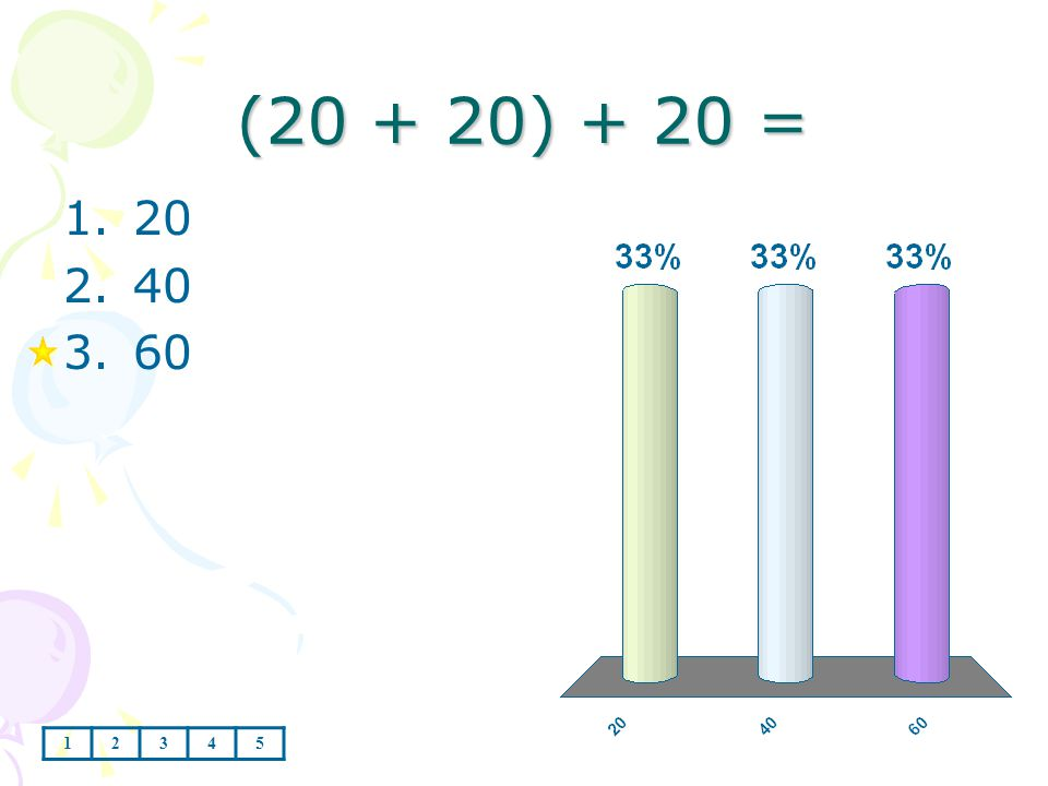 (20 + 20) + 20 = 1.20 2.40 3.60 12345
