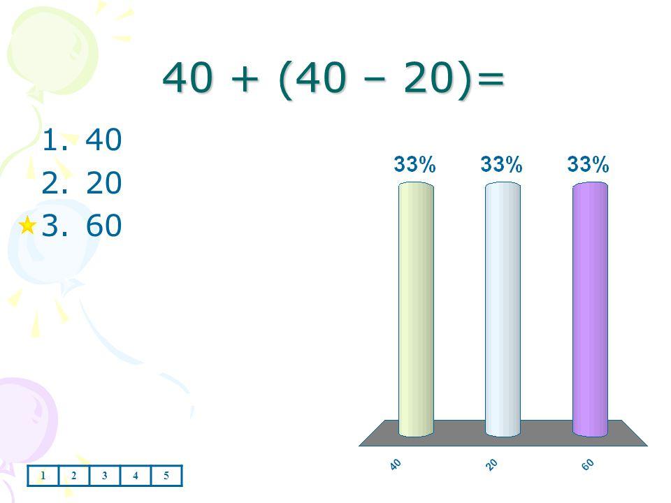 30 – (10 + 10)= 1.20 2.10 3.30 12345