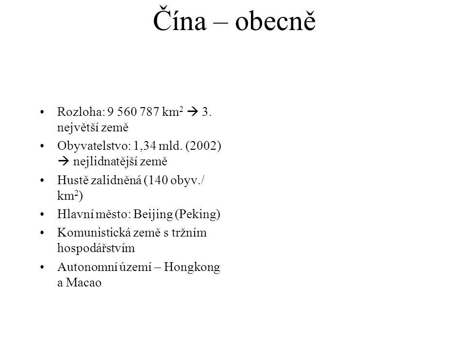 Čína – cestovní ruch Aktivní CR – 54,7 mil.turistů (4.) a příjmy (5.) 41,9 mld.