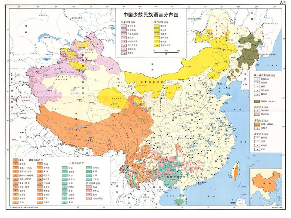 Khampové www.thelandofsnows.comwww.thelandofsnows.com http://www.fotokokos.cz/Galery/Vylety/China_2011/Cham_dance/index.htmlhttp://www.fotokokos.cz/Galery/Vylety/China_2011/Cham_dance/index.html