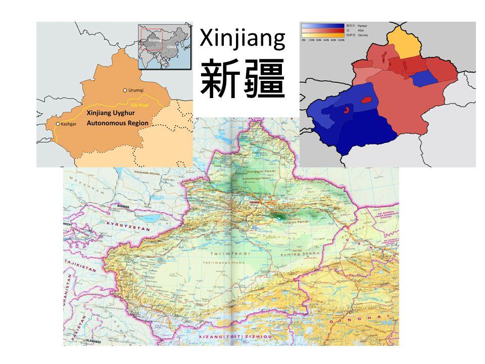 Xinjiang 新疆