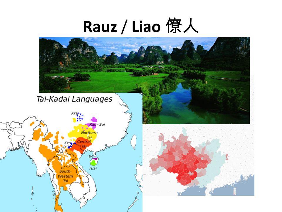 Rauz / Liao 僚人