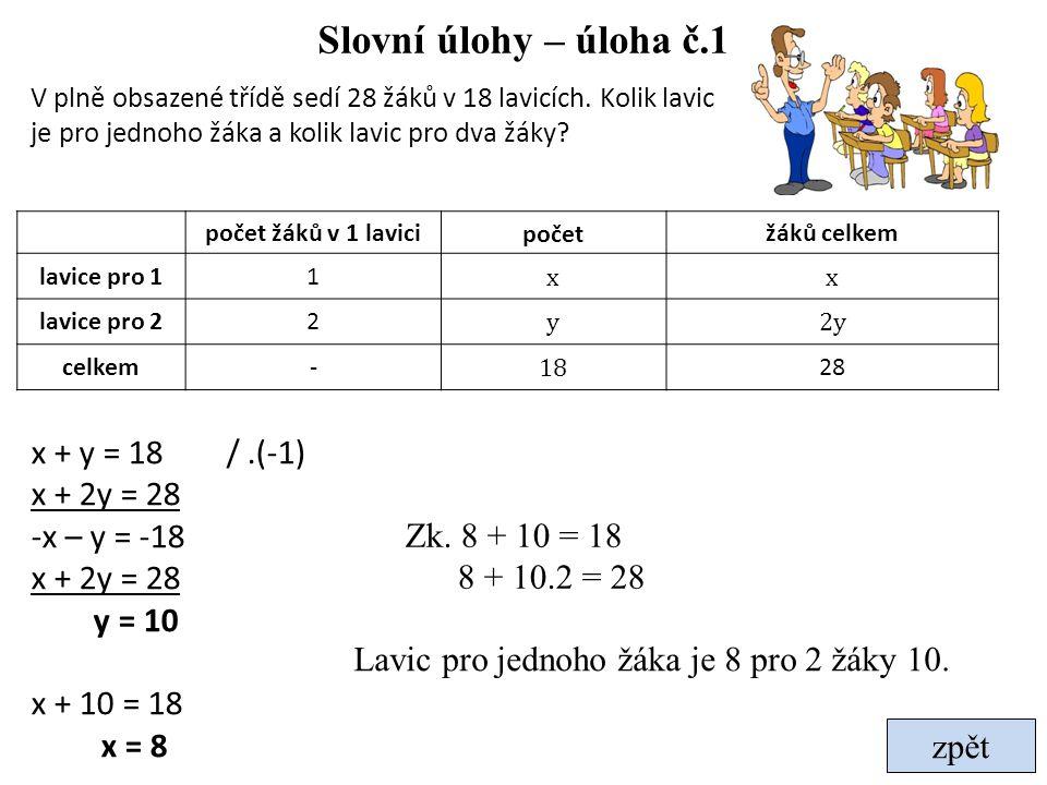 Slovní úlohy – úloha č.42 Velikosti dvou čísel jsou v poměru 3 : 5.