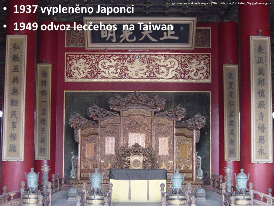 1937 vypleněno Japonci 1949 odvoz lecčehos na Taiwan http://commons.wikimedia.org/wiki/File:Inside_the_Forbidden_City.jpg uselang=cs