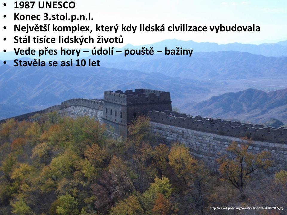 císař Čchin Fce: obranná x Mongolům, silniční spojení http://cs.wikipedia.org/wiki/Soubor:InsideGWWatchtower.jpg