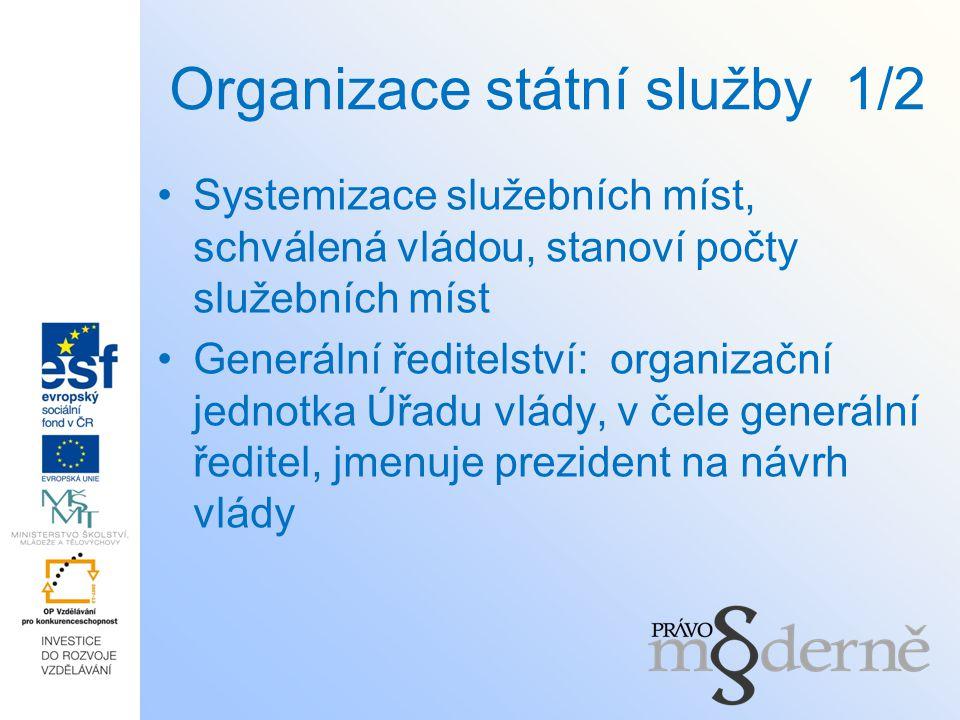 Organizace státní služby 1/2 Systemizace služebních míst, schválená vládou, stanoví počty služebních míst Generální ředitelství: organizační jednotka