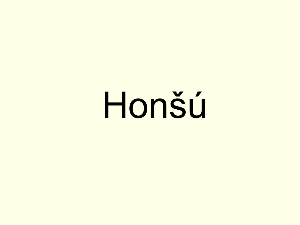 Honšú
