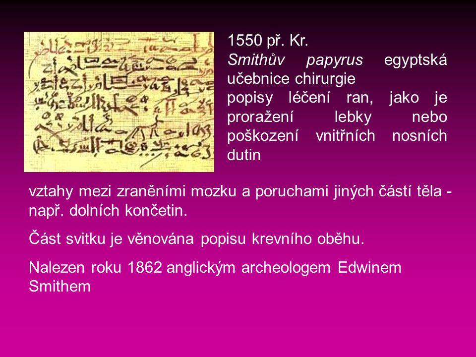 1550 př.Kr.