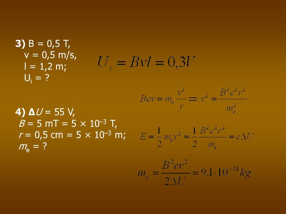 3) B = 0,5 T, v = 0,5 m/s, l = 1,2 m; U i = .