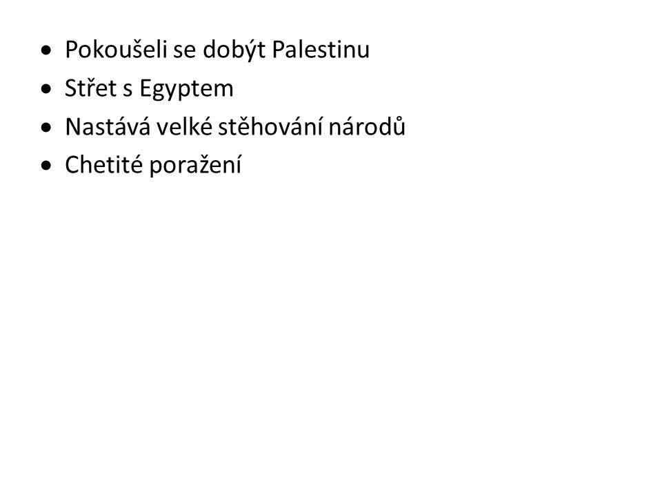 Perská říše