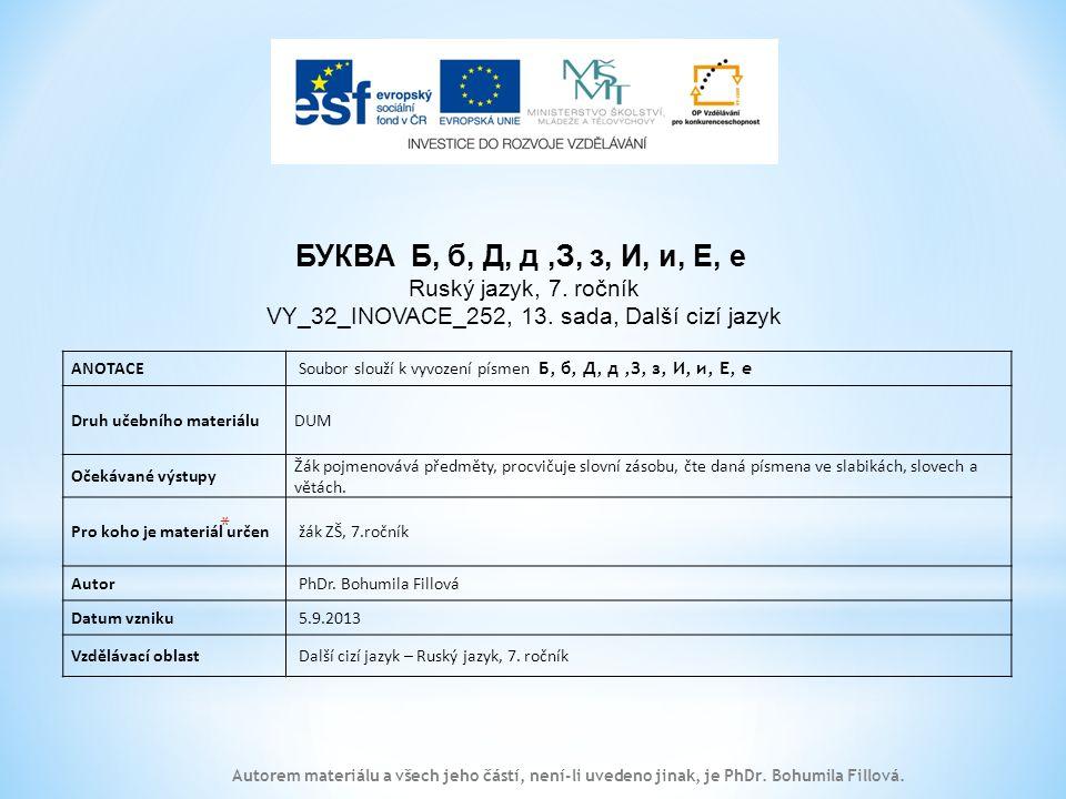 Autorem materiálu a všech jeho částí, není-li uvedeno jinak, je PhDr. Bohumila Fillová.
