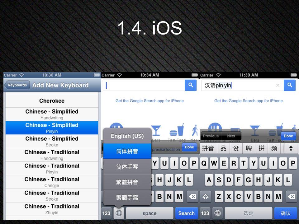 1.4. iOS