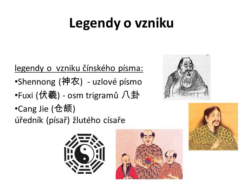 Nejstarší doklady Značky z neolitické keramiky: – kultura Yangshao 仰韶 (5000-3000 př.n.l.) – kultura Longshan 龙山 (3000-2000 př.n.l.) – Kultura Dawekou (4300-1900 př.n.l.) paleograficky potvrzené a archeologicky doložené nejstarší čínské písmo vzniklo až jako zápis jazyka, kterým se mluvilo za dynastie Shang (1600-1046 př.n.l.) nejstarším dokladem jsou tzv.