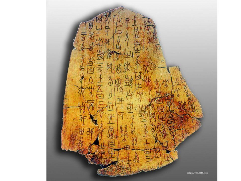 Malé pečetní písmo (Xiăozhuàn 小篆 ) Xu Shen: Shuowen jiezi. Seznam determinant ů