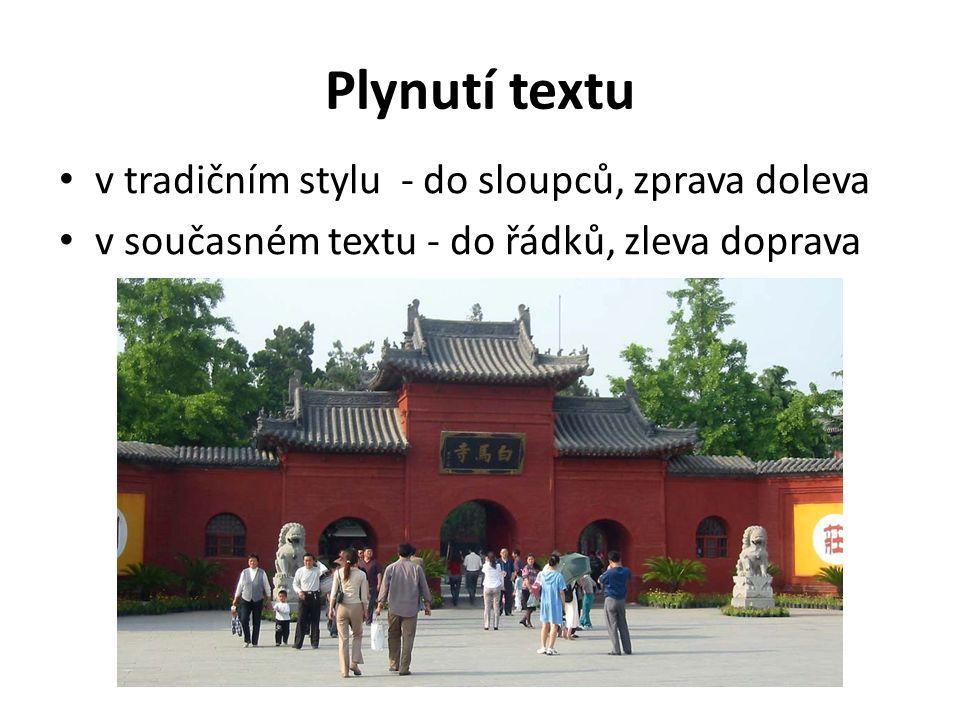 Plynutí textu v tradičním stylu - do sloupců, zprava doleva v současném textu - do řádků, zleva doprava